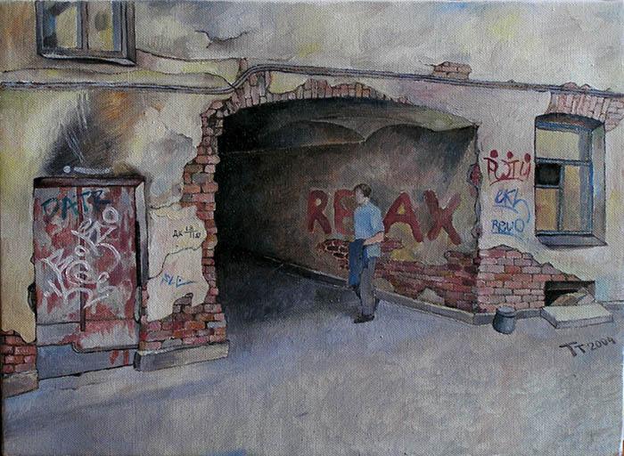 арка питер